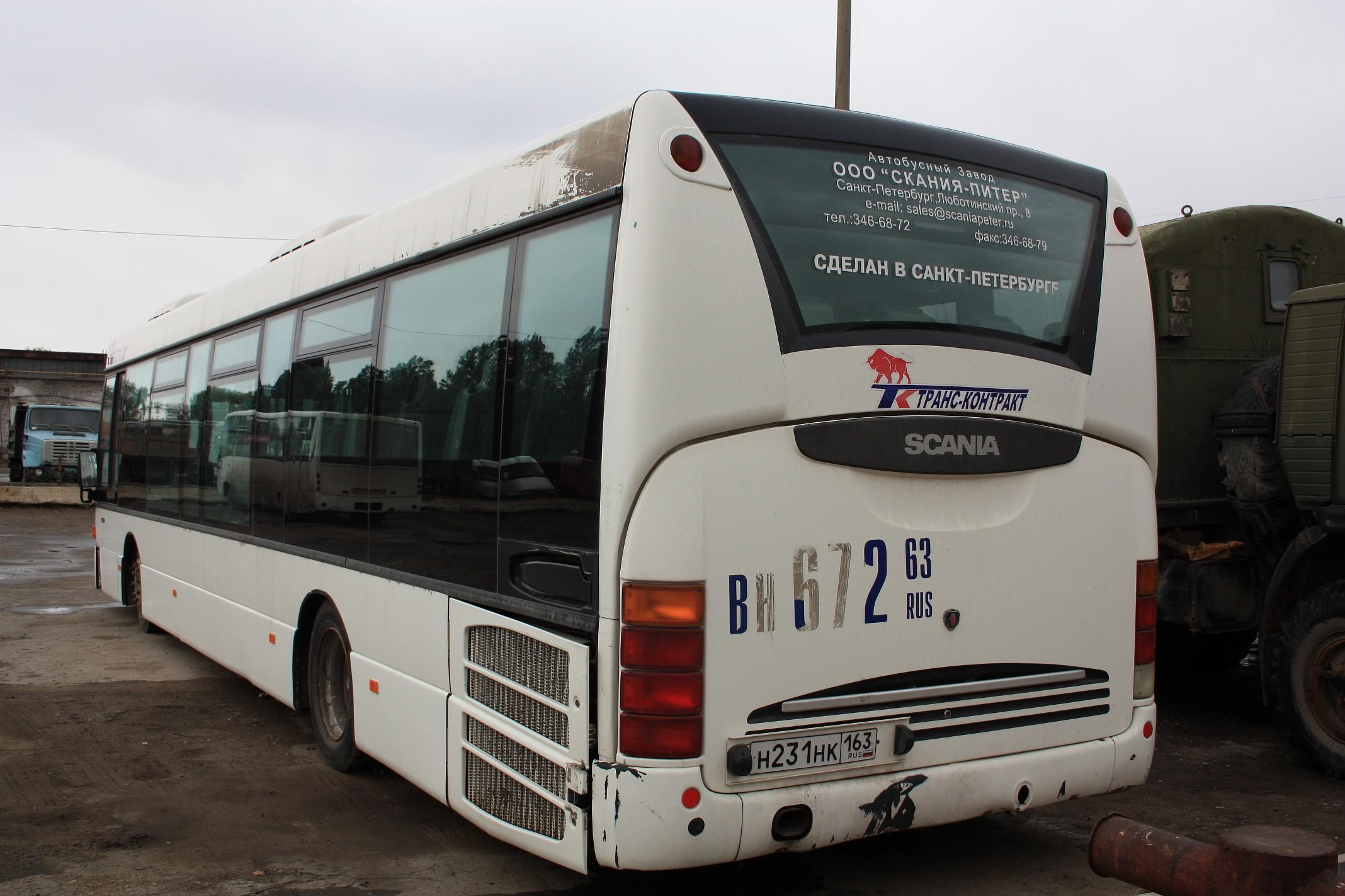 Аренда автобуса в Самаре.